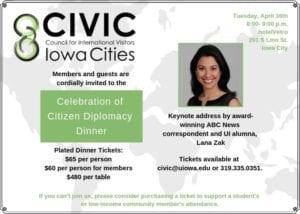 Celebration of Citizen Diplomacy Dinner @ hotelVetro